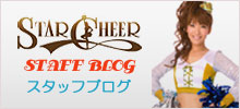 ブログ|チアリーダー・ダンス派遣|チアキッズクラス|株式会社STARCHEER